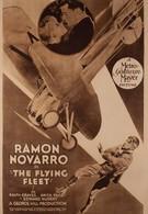Воздушный флот (1929)