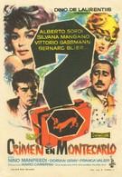Преступление (1960)