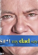 Бред, который несет мой отец (2010)