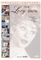 Шоу Люси (1963)