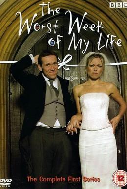 Постер фильма Худшая неделя моей жизни (2004)