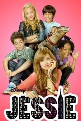 Постер фильма Джесси (2011)