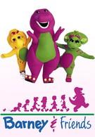 Барни и друзья (2004)
