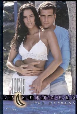 Постер фильма По имени Луна (2004)