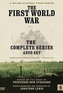 Постер фильма Первая мировая война (2003)