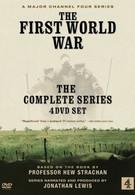 Первая мировая война (2003)