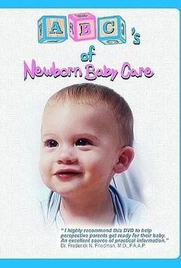 Постер фильма Азбука ухода за новорожденным (2004)