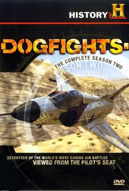 Постер фильма Воздушные бои (2005)