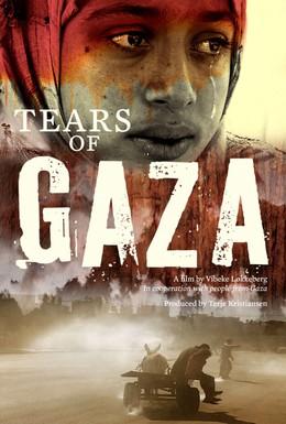 Постер фильма Слезы сектора Газа (2010)