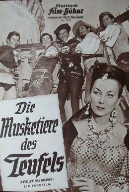 Постер фильма Рыцари дьявола (1959)