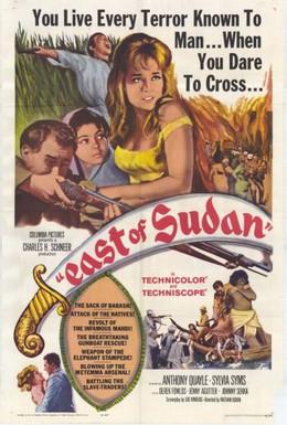 Постер фильма Восточный Судан (1964)