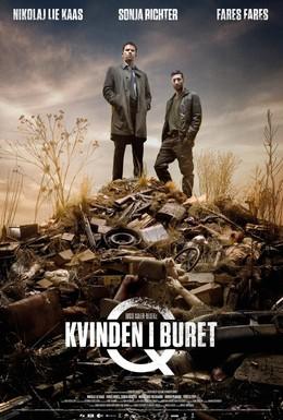 Постер фильма Мистериум. Начало (2013)