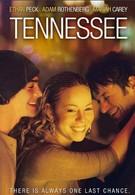 Теннесси (2008)