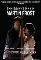 Внутренний мир Мартина Фроста (2007)