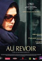 Прощай (2011)