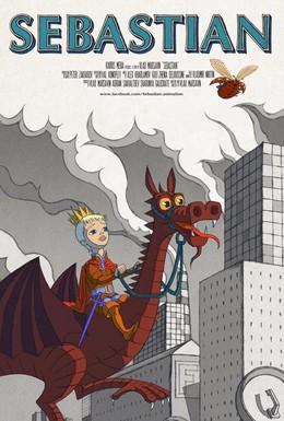 Постер фильма Себастьян (2013)