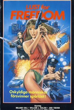 Постер фильма Воля к свободе (1987)