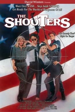 Постер фильма Стрелки (1989)
