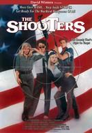 Стрелки (1989)