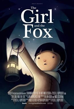 Постер фильма Девочка и лис (2011)
