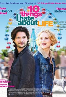 Постер фильма 10 вещей, которые я ненавижу в жизни (2014)