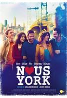 Приключения французов в Нью-Йорке (2012)