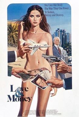Постер фильма Любовь и деньги (1982)
