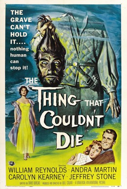 Постер фильма Бессмертная голова (1958)