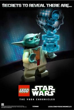 Постер фильма Lego Звёздные войны: Хроники Йоды – Атака джедая (2013)