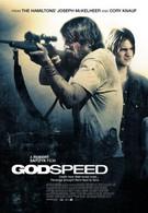 Слово Божье (2009)