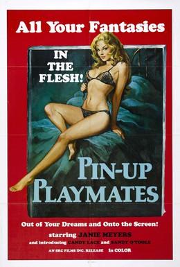 Постер фильма Юные массажистки (1972)