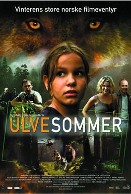 Постер фильма Волчье лето (2003)