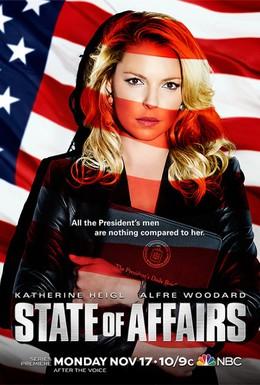 Постер фильма Положение дел (2014)