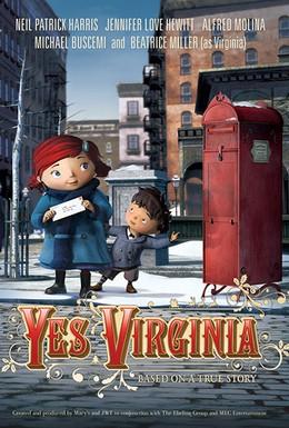 Постер фильма Да, Вирджиния (2009)