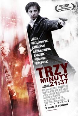 Постер фильма Три минуты. 21:37 (2010)