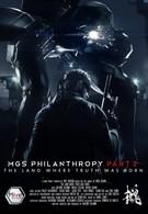 Филантропы 2: Страна, где рождается истина (2014)