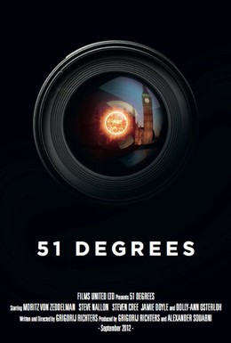 Постер фильма 51 градус (2015)