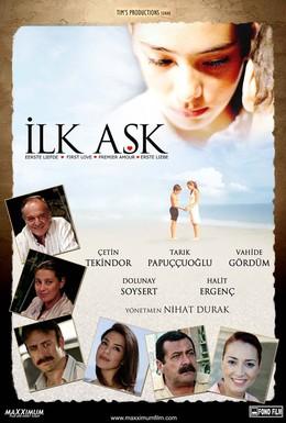 Постер фильма Первая любовь (2006)