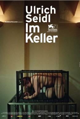 Постер фильма В подвале (2014)