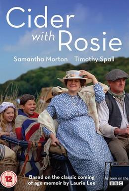 Постер фильма Сидр с Роузи (2015)
