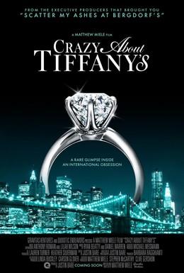 Постер фильма Без ума от Tiffany (2016)
