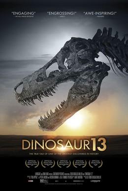 Постер фильма Динозавр 13 (2014)
