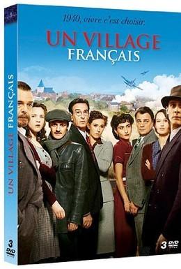 Постер фильма Французский городок (2011)