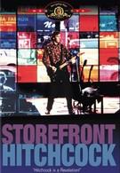 Хичкок. Концерт в магазине (1998)