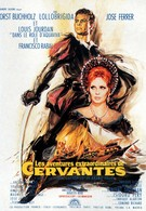 Сервантес (1967)