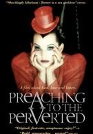 Проповедь для извращенных (1997)