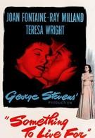 Ради этого стоит жить (1952)