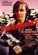Супермаркет (1974)