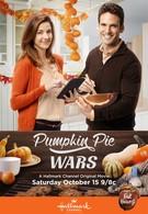 Война тыквенных пирогов (2016)