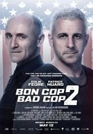 Плохой хороший полицейский 2 (2017)